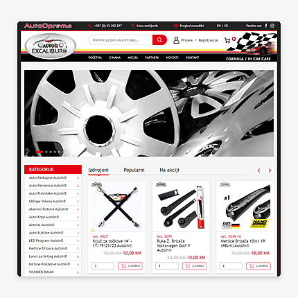 Web shop AutoIn